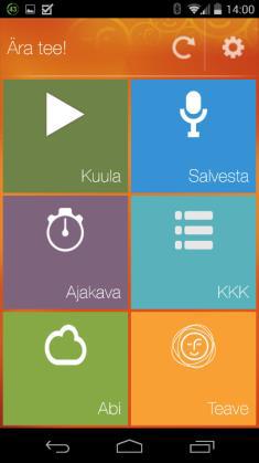 Ara tee app