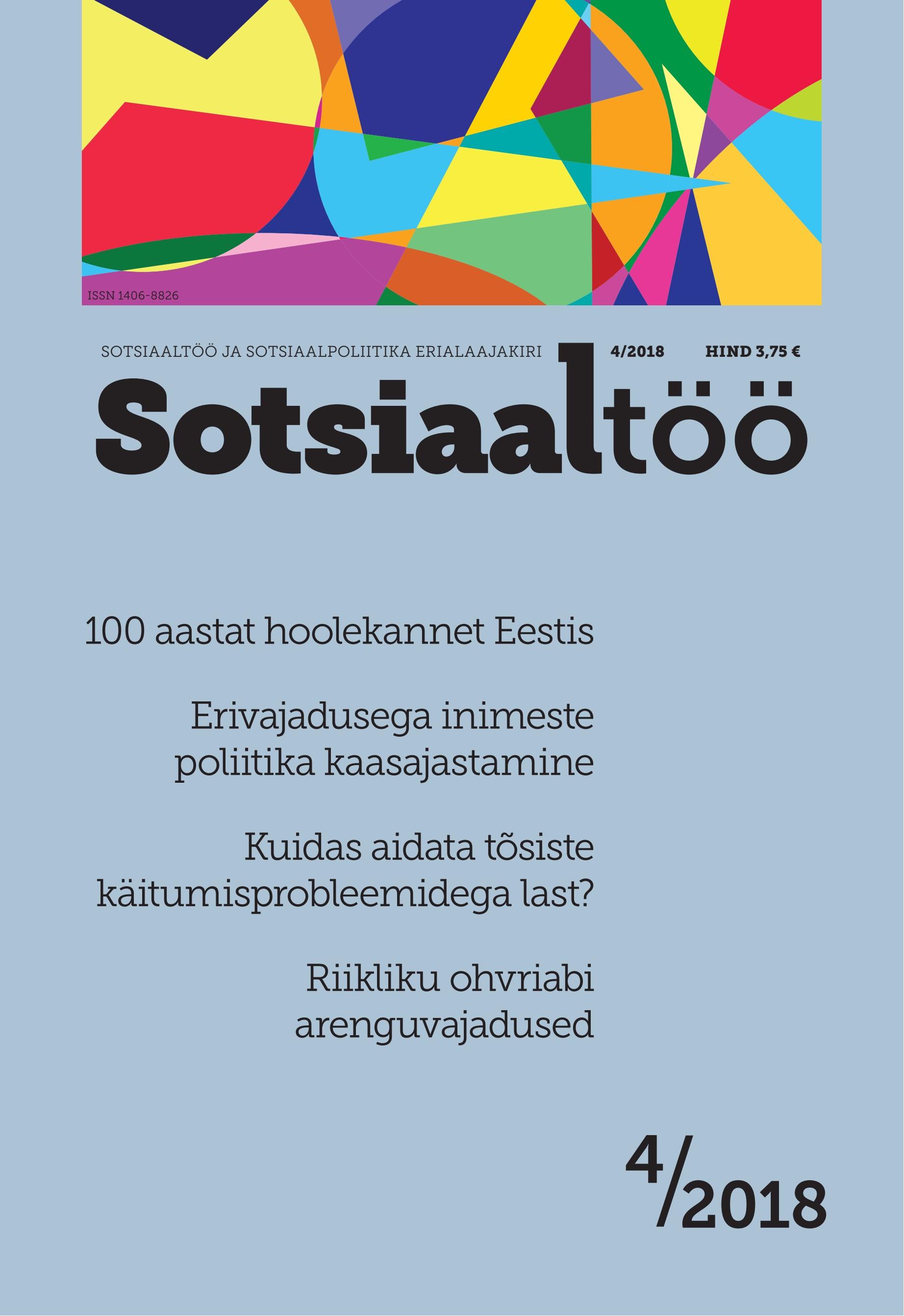57a0cf1655e Ajakiri Sotsiaaltöö kirjutab hoolekande ajaloost ja ...